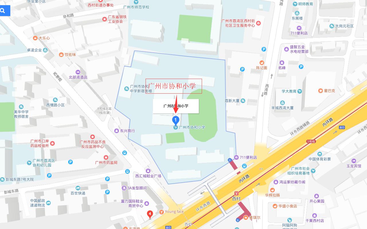 广州协和小学地图