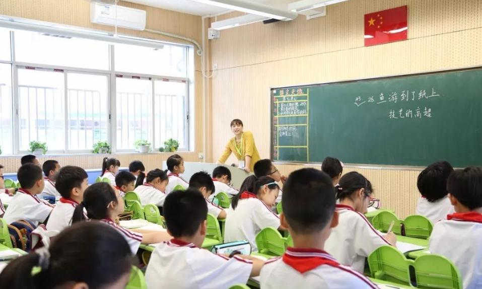 广州协和小学图片