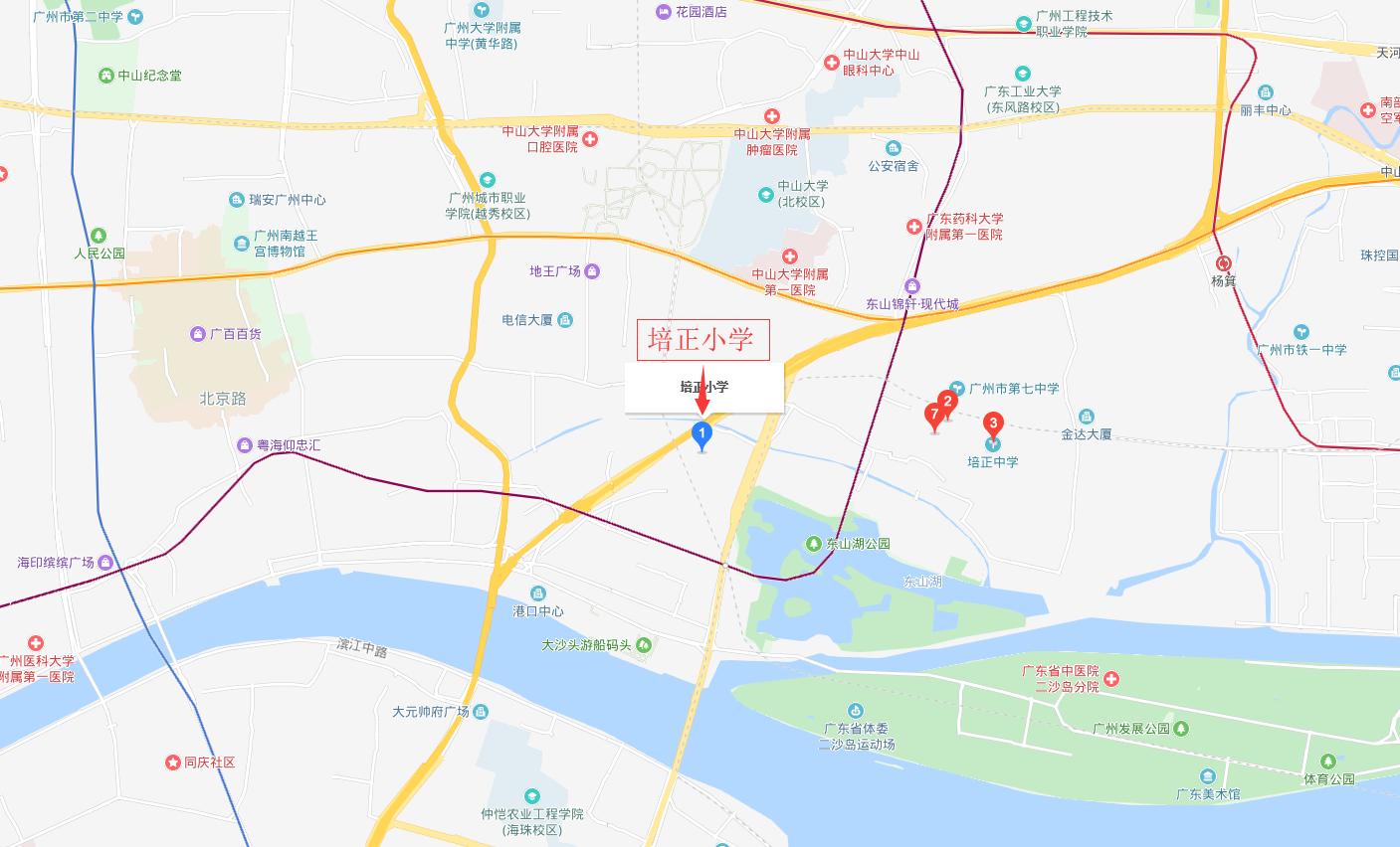 广州东山培正小学地图