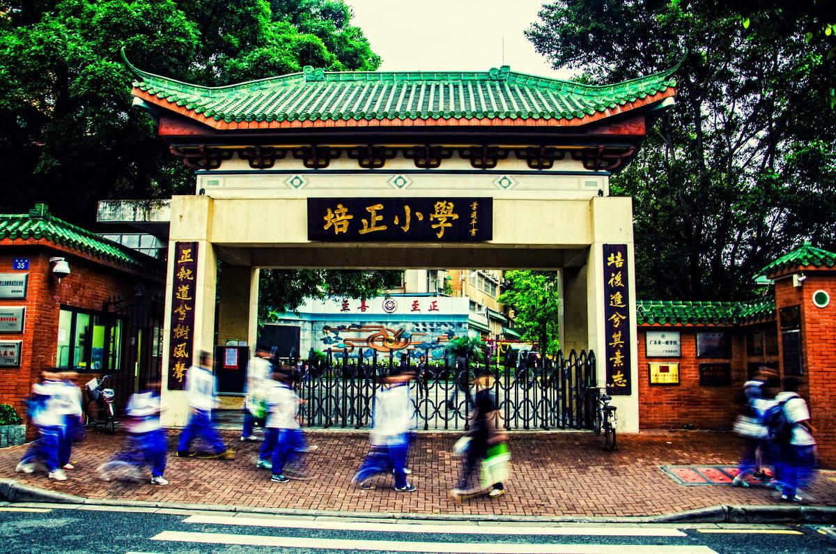 广州东山培正小学图片