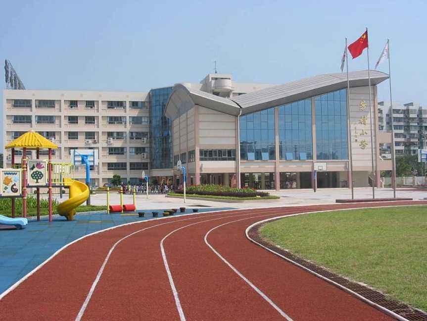 广州芳村小学图片