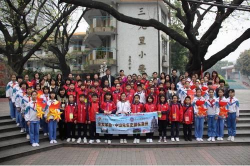 广州三元里小学图片