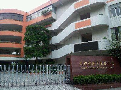 广州体育东路小学招生范围图片