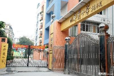 广州旧部前小学招生范围图片