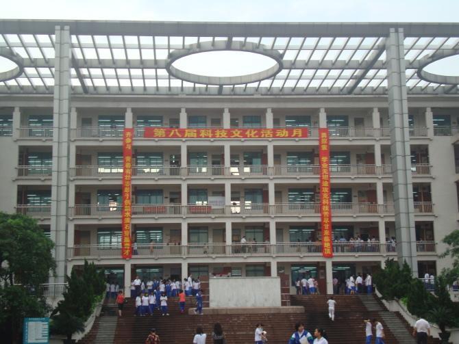 广州华南师范大学附属中学图片