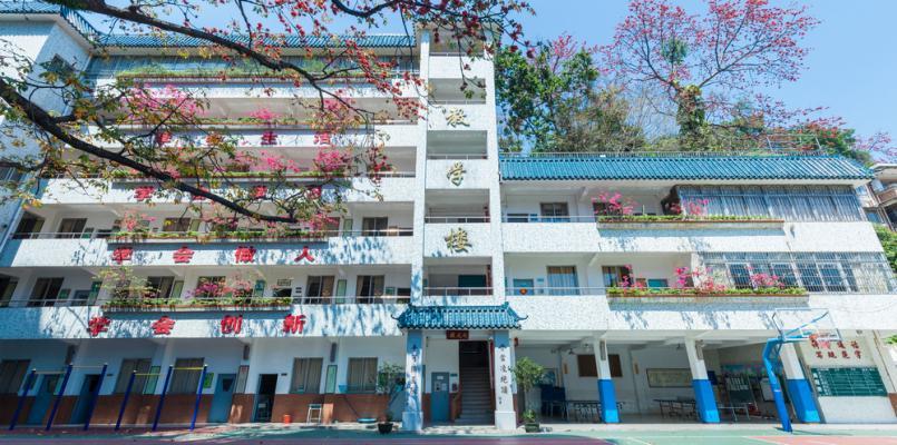 广州二中应元学校图片