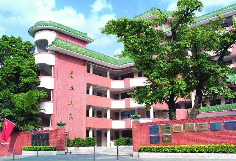广州第七中学图片