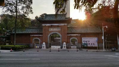 广州执信中学图片