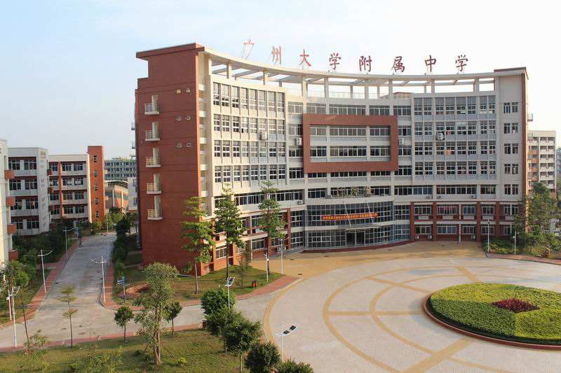 广州大学附属中学图片