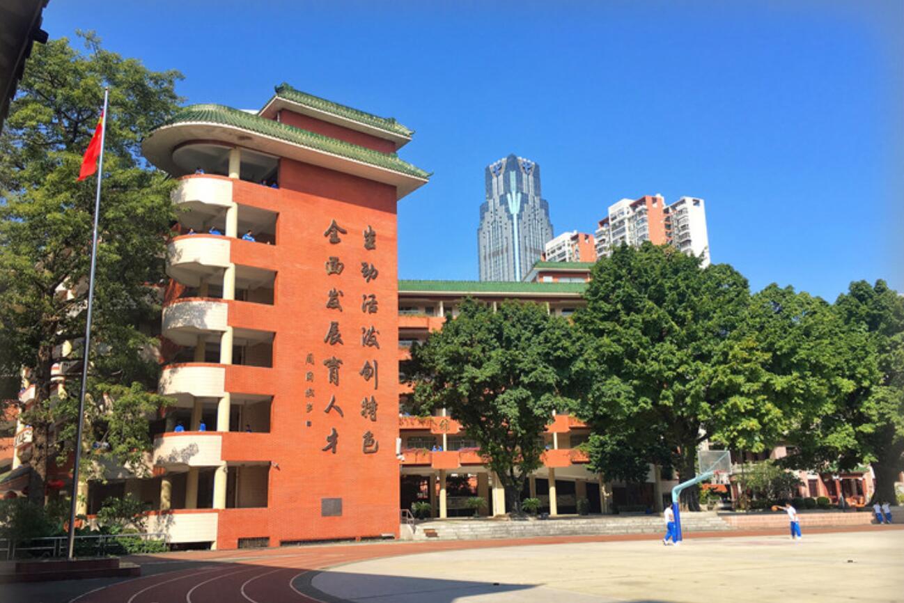 广州越秀区第七中学图片