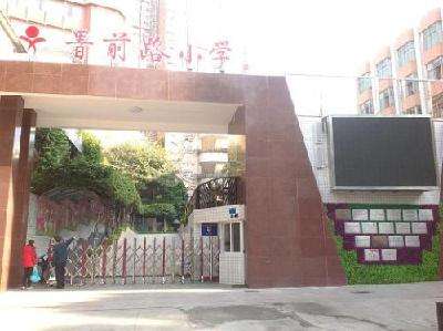 广州越秀区署前路小学招生范围图片