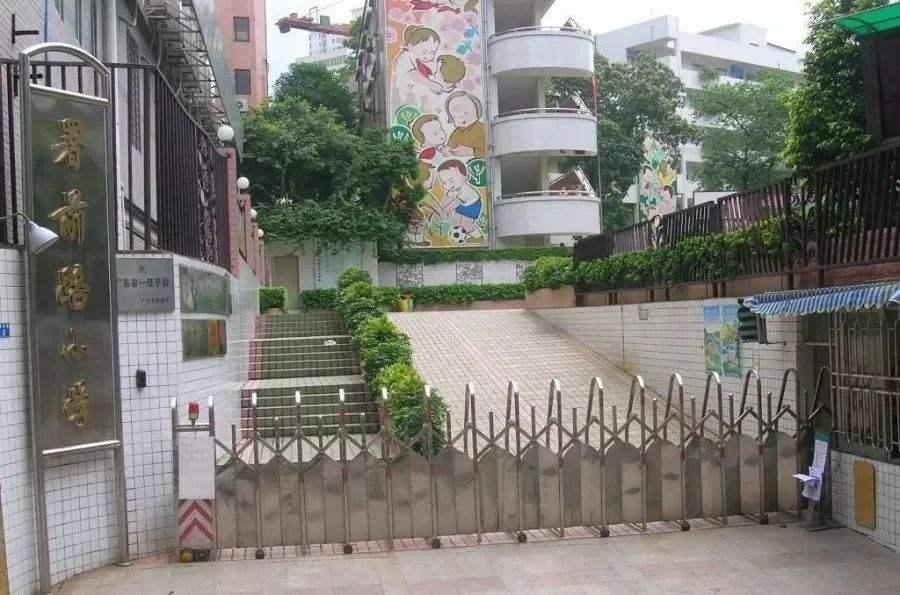 广州越秀区署前路小学图片