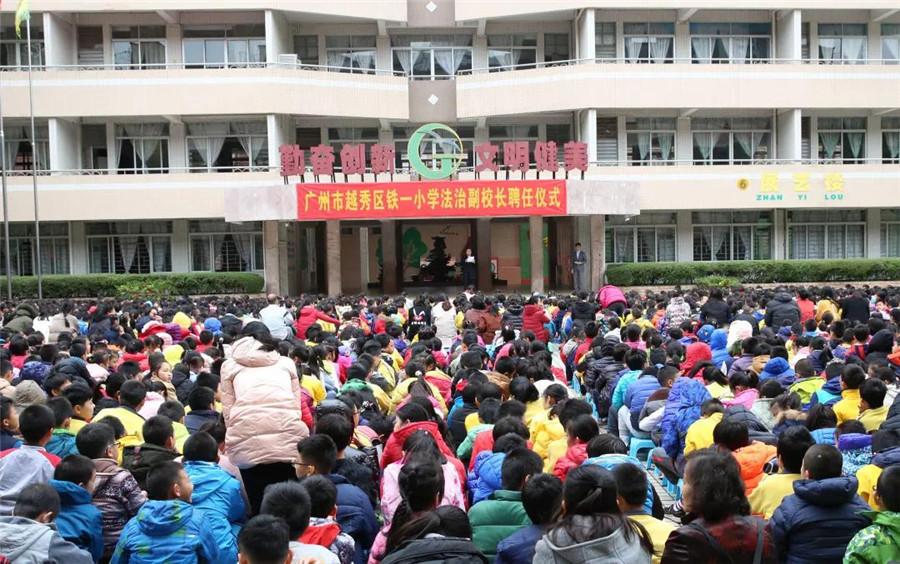 广州越秀区铁一小学图片