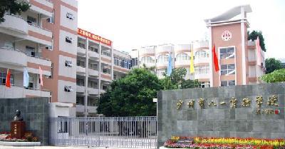 广州越秀区八一实验学校招生范围图片