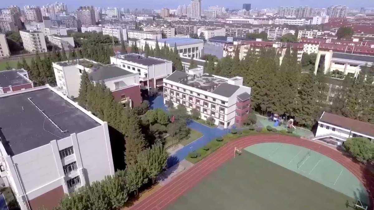 上海上海小学图片