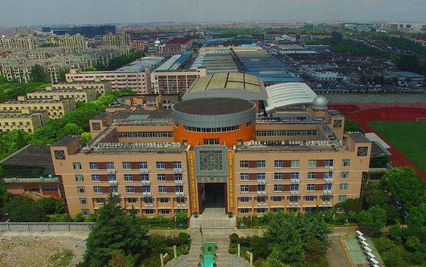 上海七宝中学图片