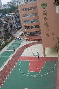 广州越秀区清水濠小学图片