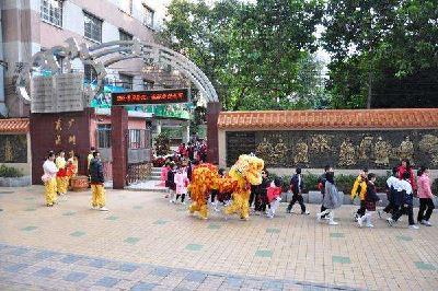 广州越秀区秉正小学招生范围图片