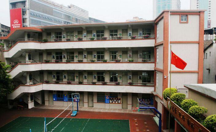 广州越秀区大南路小学图片