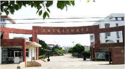 上海交通大学附属中学高考成绩图片