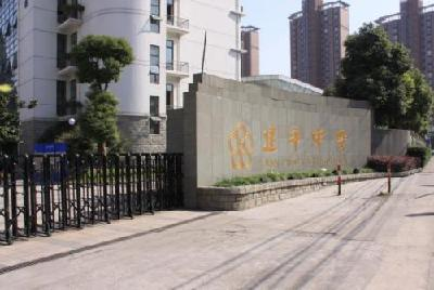 上海建平中学高考成绩图片