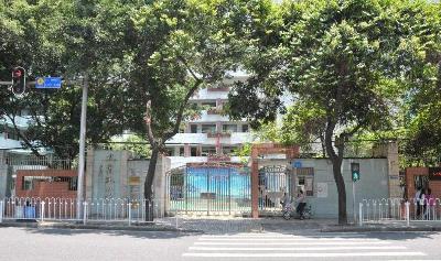 广州越秀区水荫路小学招生范围图片