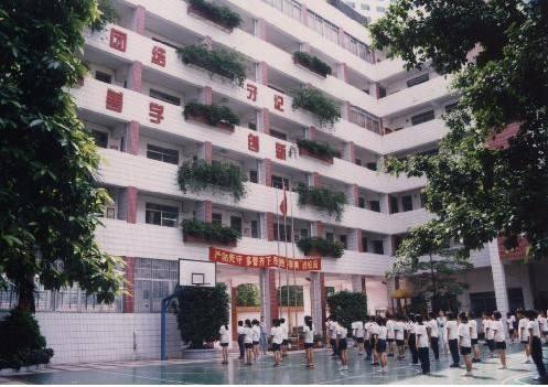 广州越秀区水荫路小学图片