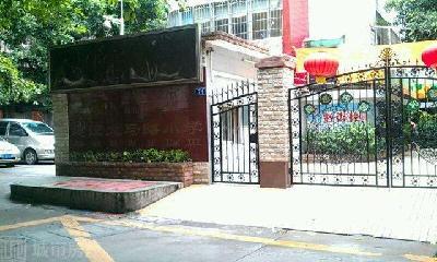 广州越秀区建设大马路小学招生范围图片