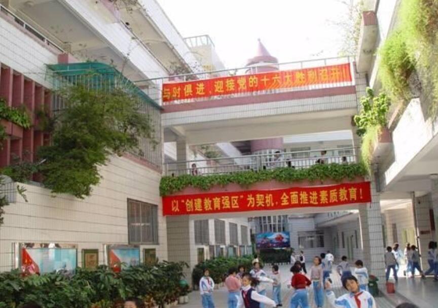 广州越秀区云山小学图片