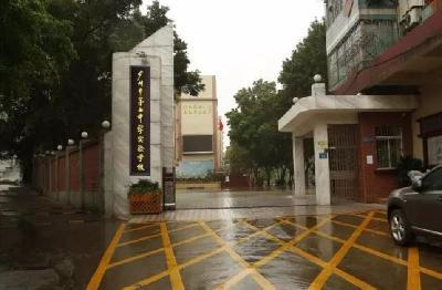 广州越秀区第七中学实验学校(小学部)招生范围图片
