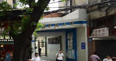 广州越秀区海珠中路小学招生范围图片