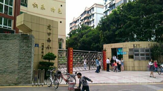 广州天河区龙口西小学图片