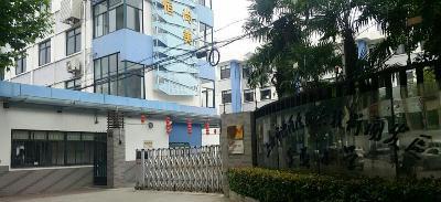 上海徐汇区漕河泾新兴技术开发区实验小学图片