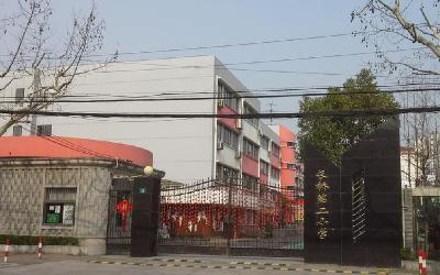 上海徐汇区长桥第二小学图片