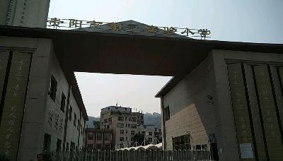 贵阳第三实验小学招生范围图片