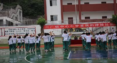 贵阳修文县六广镇中心小学图片