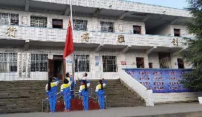 贵阳修文县小箐镇中心小学图片