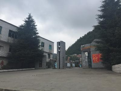 贵阳修文县久长中学图片