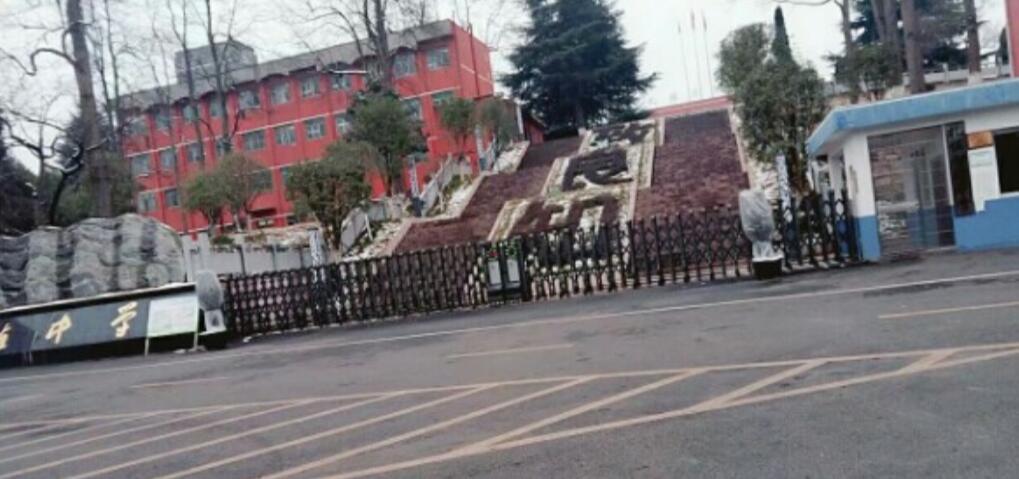 贵阳修文县扎佐中学图片