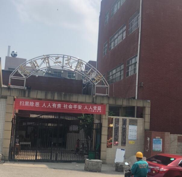 贵阳南明区二戈寨小学图片