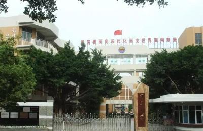 贵阳南明区河滨小学(尚义路小学分校)图片