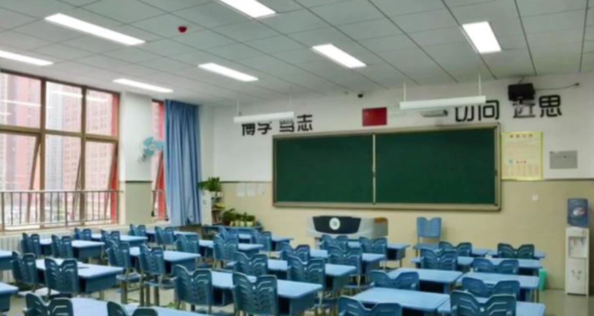 贵阳南明区第二实验中学图片