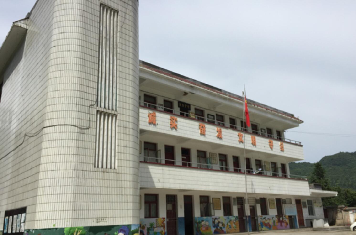 贵阳乌当区羊昌镇黄连民族小学图片