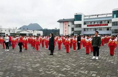 贵阳乌当区第三中学招生范围图片