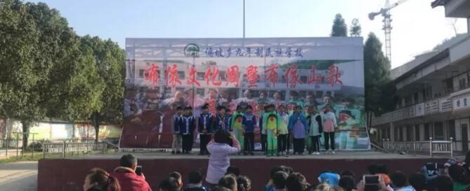 贵阳乌当区偏坡乡九年制民族学校(中学)图片