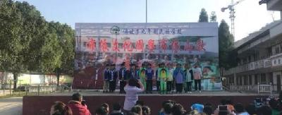 贵阳乌当区偏坡乡九年制民族学校图片