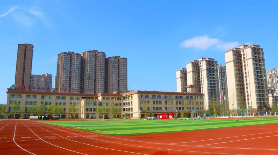 贵阳观山湖区逸都国际学校(九年一贯制学校)图片