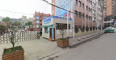 贵阳清镇市红枫四小教育集团图片