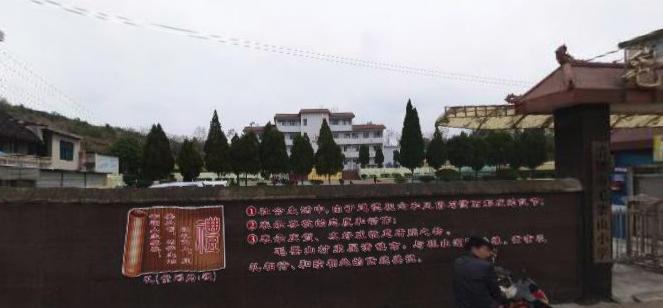 贵阳清镇市毛栗山小学图片