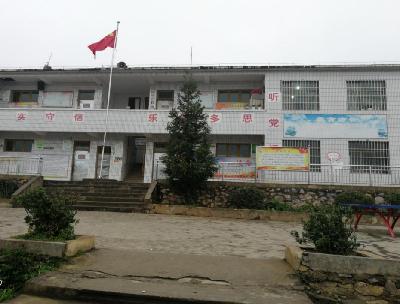贵阳清镇市岩脚小学图片
